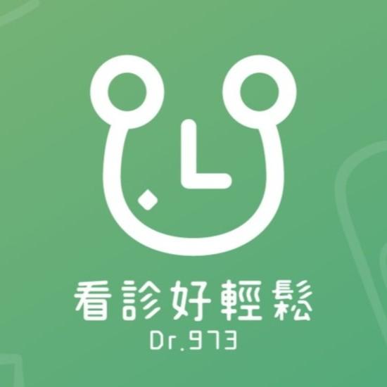趙永康小兒科診所